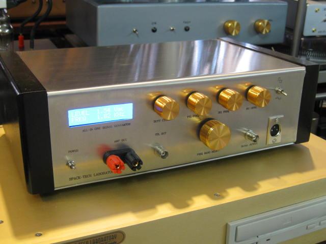 Audio Signal Generator : Space tech laboratory high end audio